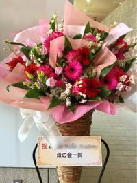 4月 発表会の装花 - お花は幸せの贈りもの~Sweet Lees