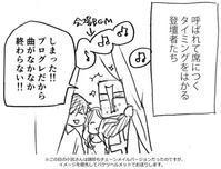 おそアサ会レポート 1 - 山田南平Blog