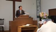 復活の主日イースター記念礼拝 - 中山教会便り