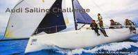 Audi Sailing Challengeへ - お気楽亭主の車道楽