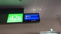 香港乗り継ぎのシドニーへ - 南の島の飛行機日記