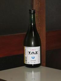 日本酒感想山陽鶴TAZ純米生原酒 - 雑記。