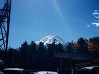 富士急ハイランド【ゆずこ さん】 - あしずり城 本丸