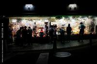 奈良猿沢の池界隈その2 - Illusion on the Borderline  II @へなちょこ魔術師