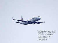 伊丹空港に向かうJ-AIR 20190428 - 写真で楽しんでます! スマホ画像!