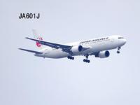 伊丹空港に向かうJAL JA601A 20190428 - 写真で楽しんでます! スマホ画像!