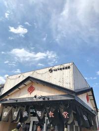 北海道ぐるっと⑥紋別漁師食堂 - Art de Vivre