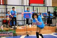 はなちゃん平和堂アル・プラザ鶴見LIVE皆さまありがとう~ヾ(≧▽≦)ノ♡! - はなちゃんの日記