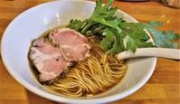極汁美麺 umami地鶏醤油 - 拉麺BLUES