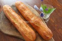 4月のリピートレッスン(ガーリックフランス)^^ - 小さなパンのアトリエ *Atelier Yuki*  (七ヶ浜パン教室)