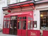 初デートにうってつけ!なロンドンのレストラン10選 - イギリスの食、イギリスの料理&菓子