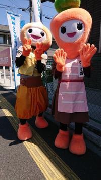 GWイベント情報!! - ハウジングパーク八戸/センターハウスブログ