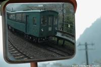思い出の鏡 - PTT+.