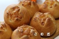 チーズフランス - パン・お菓子教室 「こ む ぎ」