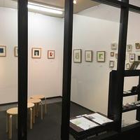 ギャラリーTAJIRO祇園京都 - un journal こころにワンコといっしょ