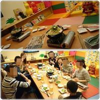 魚民藤野店でBirthday♪ - 気ままな食いしん坊日記2