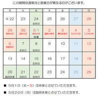 水曜ツーリングOHV限定/常神半島・神子 - motorrad kyoto staff blog