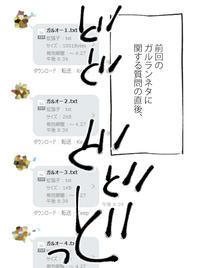 おそアサ会レポート 2 - 山田南平Blog
