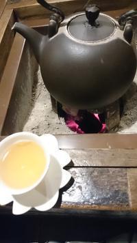 台湾のお茶 - Tea's room  あっと Japan