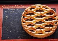 王道のイタリア菓子:クロスタータ(Crostata) - Cucina ACCA