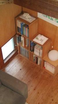 事務所移転しました! - 広渡建築設計ブログ