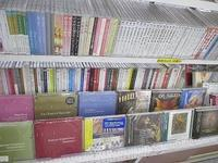 「ヨブ」CD、その後・・・ - 愛・喜び・平和~今日、この日に感謝をこめて~