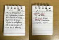 """外国語学習のヨロコビ~覚えてない単語が減った (19年4月29日) - """"るもんが"""" の外国語学習日記"""