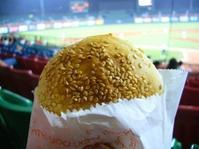 (台北:胡椒餅)もう食べられないと思っていた胡椒餅に嬉しい再会~!12年前と比べてみて・・・ - メイフェの幸せ&美味しいいっぱい~in 台湾