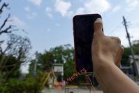 iPhone SEユーザーがiPhone XSにしたら:いろいろ違いすぎてビックリした - 電池屋