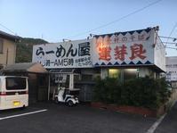 運芽良 - テリトリーは高松市です。