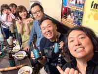 サイバージャパネスク 第633回放送(2019/4/23) - fm GIG 番組日誌