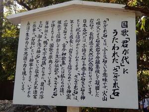 京都旅行 -