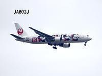 伊丹空港に向かうJAL JA602J 20190428 - 写真で楽しんでます! スマホ画像!