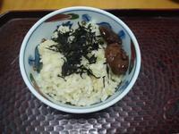 いつもの、玄米ご飯炊き方の記録約20年目 - 質素で素敵なマンションライフ  日本文化を満喫しつつ生涯働くことを目指しています。