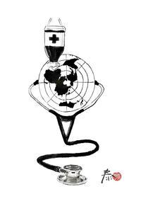 /// 世界赤十字デー ///2019.05.08放送分 - 朝野家スタッフのblog