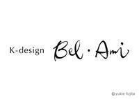 店舗ロゴ : 「K-design Bel-Ami」様 - 筆文字制作 筆 の 幸 = Fude - Sachi =