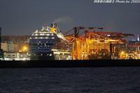 大型客船コスタベネチアが夜の大井ふ頭より出港 - 四季彩の部屋Ⅱ