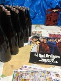 「特別純米ゴールドラベル」レッテル張り - 日本酒biyori