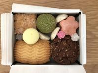 HIBIKAのかわいいお菓子 - いつかの空