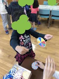 【4月28日今年度初めての児童養護施設】 - 「生」教育助産師グループohana(オハナ)