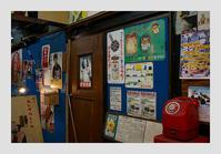 仙台 -65 - Camellia-shige Gallery 2