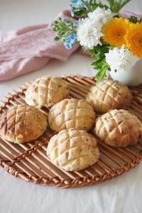 春を喜ぶメロンパン♪ - The Lynne's MealtimesⅡ