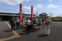 ■「巾着田」で自然観察会19.4.30 - 舞岡公園の自然2