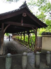京都旅行① - 大きなMemory