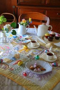 イースターのお茶会(備忘録) - 暮らしを紡ぐ
