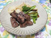 牛さがり肉焼肉 - 楽しい わたしの食卓
