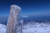 山頂にて - Aruku