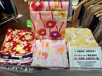 新元号一発目のワゴン品は浴衣です!!! - 着物Old&Newたんす屋泉北店ブログ
