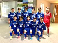県女子フットサルリーグ  1部 開幕! - 横浜ウインズ U15・レディース