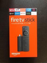 amazon fire tv stick - リラクゼーション マッサージ まんてん